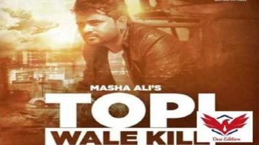 Topi Wale Kill Song Lyrics