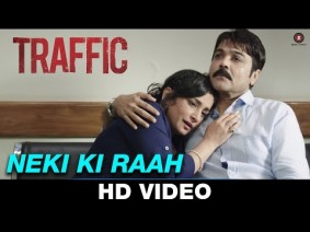 Neki Ki Raah Song Lyrics