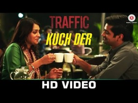 Kuch Der Song Lyrics