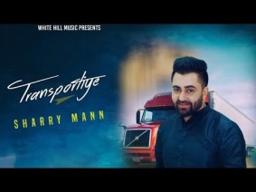 Transportiye Song Lyrics
