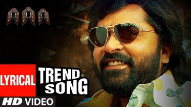 Trend Song Lyrics