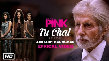 Tu Chal Song Lyrics
