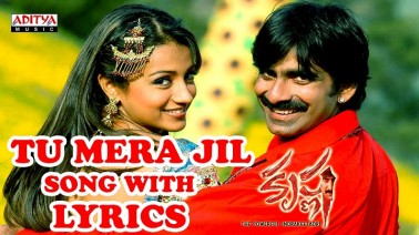Tu Mera Jil Jil Song Lyrics