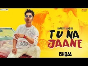 Tu Na Jaane Song Lyrics