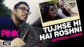 Tujhse Hi Hai Roshni Song Lyrics