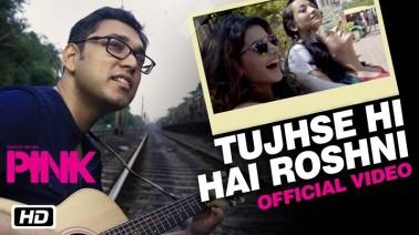 Tujhse Hi Hai Roshni Song Lyrics