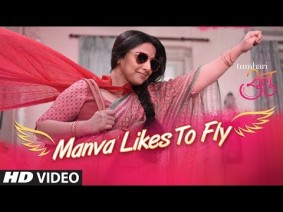 Manva Likes To Fly Song Lyrics