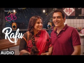 Rafu Song Lyrics