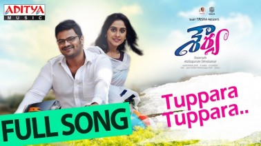 Tuppara Tuppara Song Lyrics