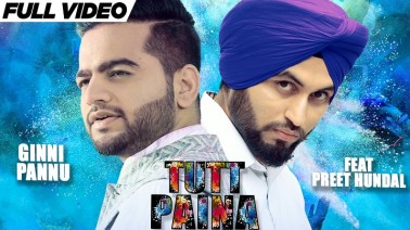 Tutt Paina Song Lyrics