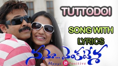 Tuttadoi Song Lyrics