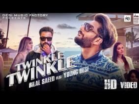 Twinkle Twinkle Song Lyrics
