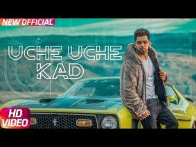Uche Uche Kad Song Lyrics