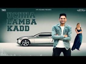 Uchha Lamba Kadd Song Lyrics