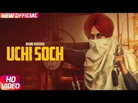 Uchi Soch Song Lyrics