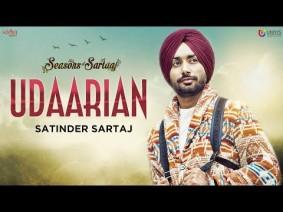 Udaarian Song Lyrics