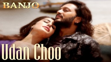 Udan Choo Song Lyrics