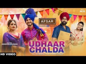 Udhaar Chalda Song Lyrics