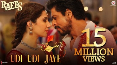 Udi Udi Jaye Song Lyrics