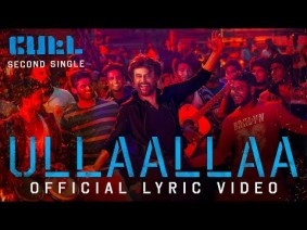 Ullaallaa Song Lyrics