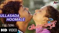 Ullasada Hoomale Song Lyrics