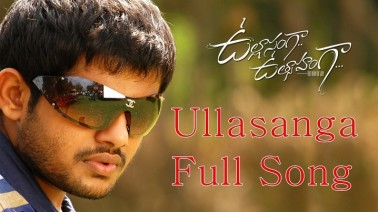 Ullasamga Song Lyrics