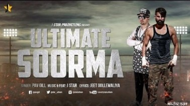 Ultimate Soorma Song Lyrics