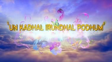 Un Kadhal Irundhal Song Lyrics