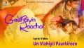 Un Vizhiyil Song Lyrics