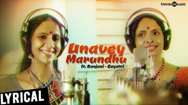 Unavey Marundhu Song Lyrics