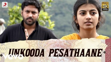 Unkooda Pesathaane Song Lyrics