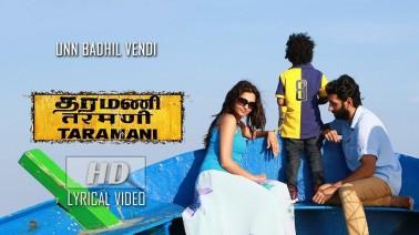 Unn Badhil Vendi Song Lyrics