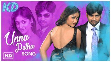 Unna Petha Aatha Song Lyrics