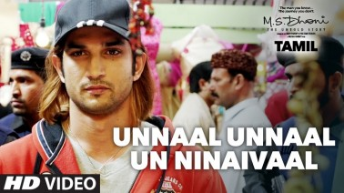 Unnaal Unnaal Un Ninaivaal Song Lyrics