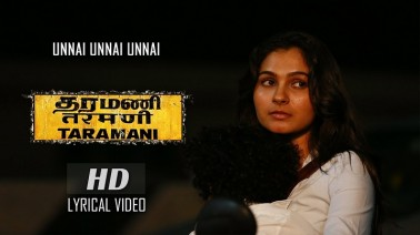 Unnai Unnai Unnai Song Lyrics
