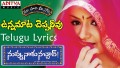Unnamata Cheppanivu Song Lyrics