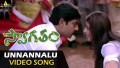 Unnannalu Haayiga Song Lyrics