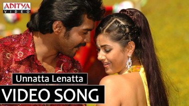 Unatta Lenatta Song Lyrics
