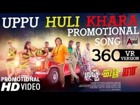 Uppu Huli Khara 360 Vr Version Song Lyrics