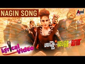 Ghinghin Nagin Song Lyrics