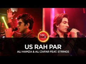 Us Rah Par Song Lyrics