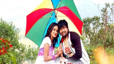Usire Nee Maataade Song Lyrics