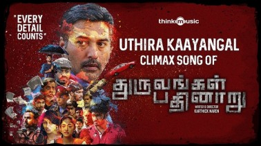 Uthira Kaayangal Song Lyrics