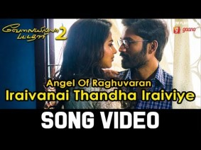 Iraivanai Thandha Song Lyrics