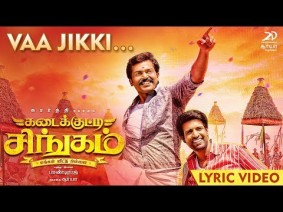 Vaa Jikki Song Lyrics