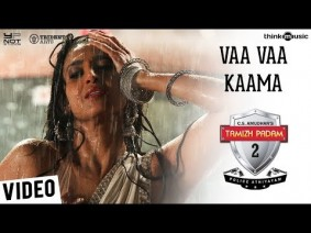 Vaa Vaa Kaama Song Lyrics