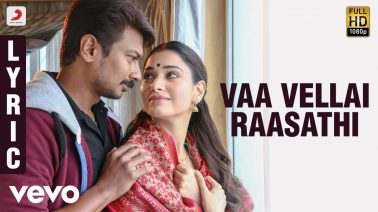 Vaa Vellai Rasathi Song Lyrics