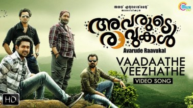 Vaadaathe Veezhathe Song Lyrics