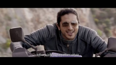 Velliyaranjanam Song Lyrics