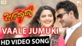 Vaale Jumuki Song Lyrics